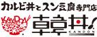 カルビ丼とスン豆腐の専門店 韓丼